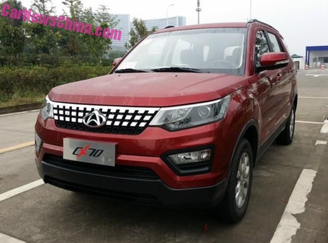 Spy Shots: Changan CX70 SUV is Naked from all Sides in China