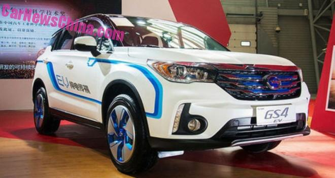 Spy Shots: Guangzhou Auto Trumpchi GS4 EV for China