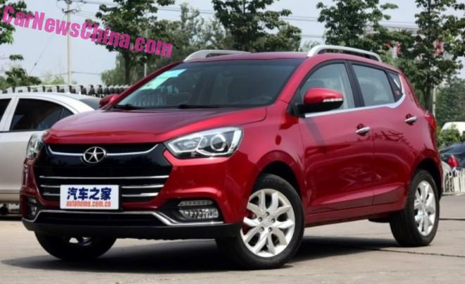 JAC Refine S2 hits the Chinese car market
