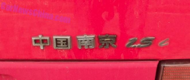 nanjing-seat-china-6