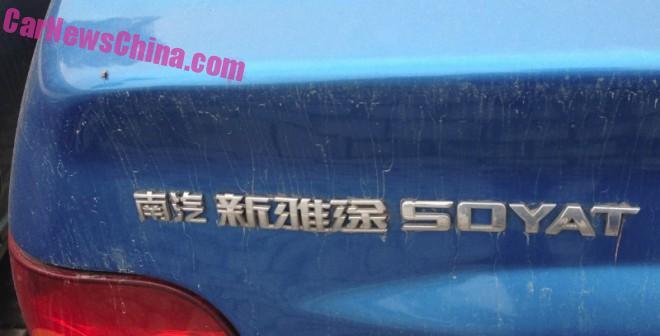 nanjing-seat-china-9c