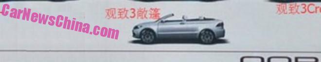 qoros-6-cabrio-2a