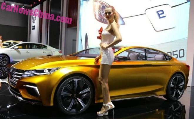 Roewe Vision-R Concept debuts on the Guangzhou Auto Show in China