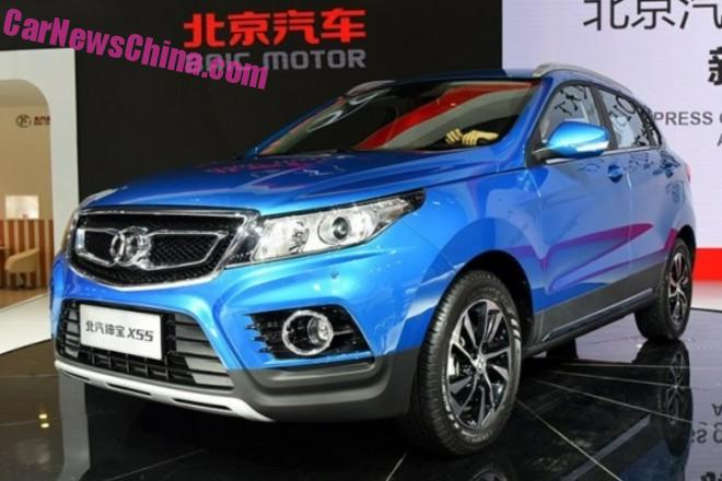Beijing Auto Senova X55 unveiled on the Guangzhou Auto Show in China