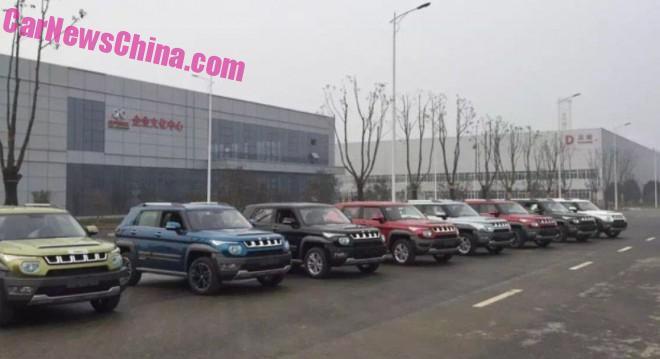 beijing-auto-bj20-1-z-6