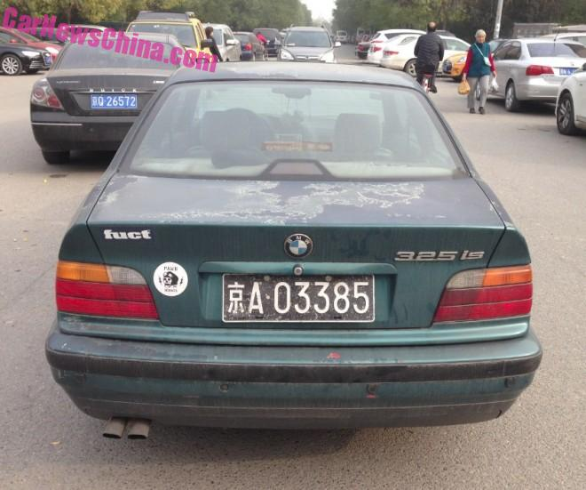 bmw-3-coup-china-6