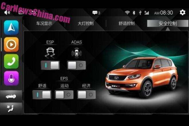 cowin-x3-china-2a