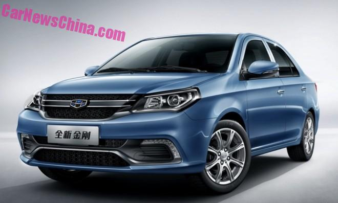 Facelift and a New Name for the Geely Englon EC6 in China