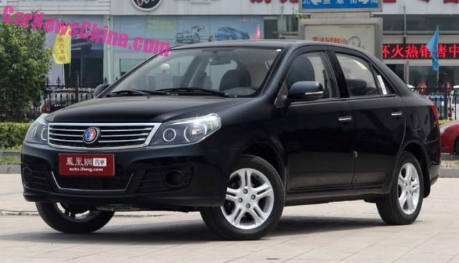 geely-king-kong-1a