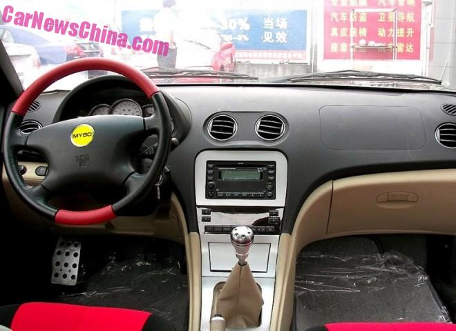 geely-meirenbao-fl-china-1c