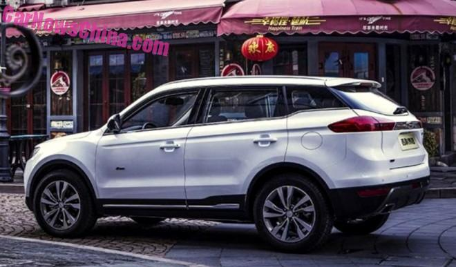 Officially Official: new Photos of the Geely NL-3 SUV