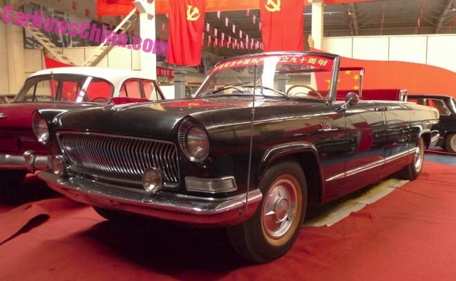 The Hongqi CA770J Parade Car of the Beijing Classic Car Museum