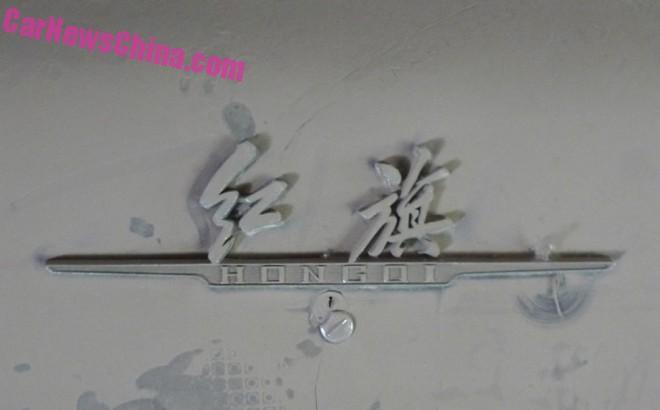 hongqi-red-flag-ca770-china-8