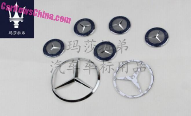 shuanghuan-noble-china-3c
