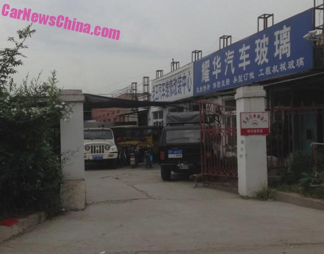 baw-shop-beijing-9a