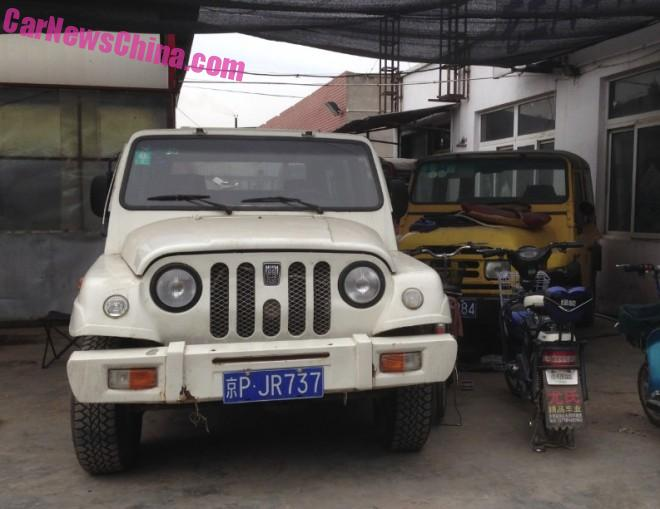 baw-shop-beijing-9b