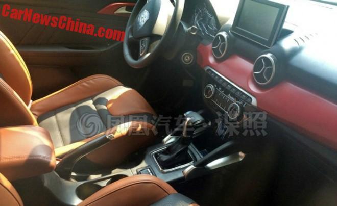 beijing-auto-x35-1a