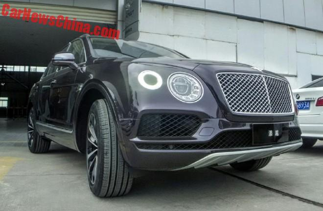 First Bentley Bentayga SUV arrives in China