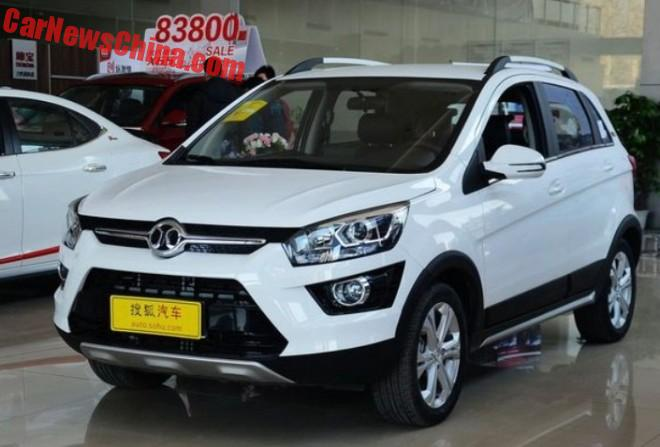 Beijing Auto Senova X25 launched on the Chinese car market