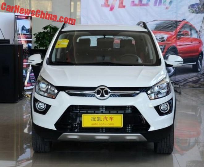 bj-senova-x25-china-4