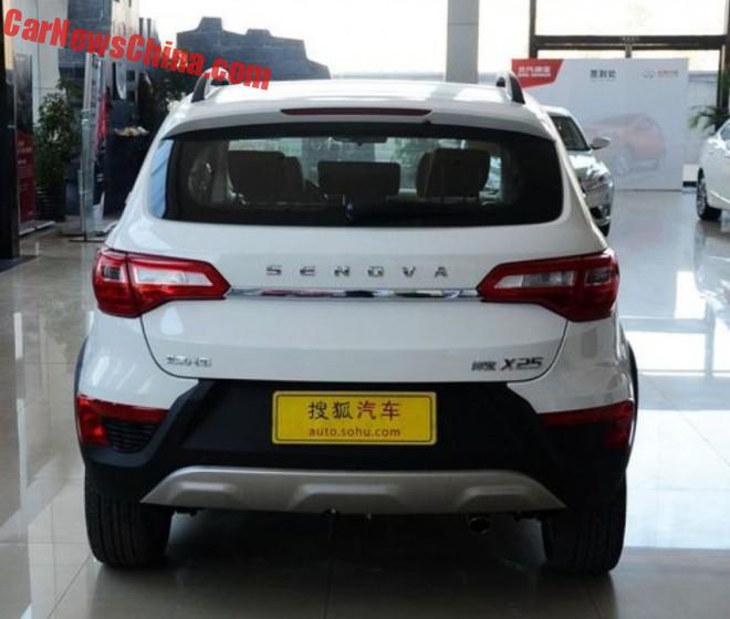 bj-senova-x25-china-5