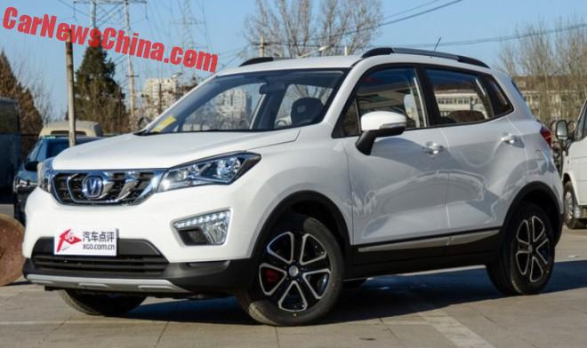 Changan CS15 SUV will hit the Chinese car market in March