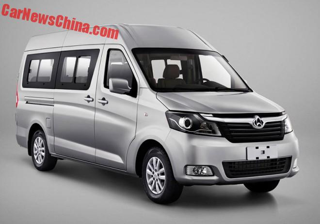 Changan Ruixing M90 MPV hits the Chinese car market