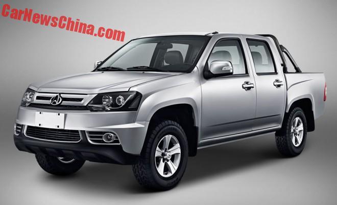 Changan Shenqi F50 & Shenqi F30 pickup trucks launched on the Chinese car market