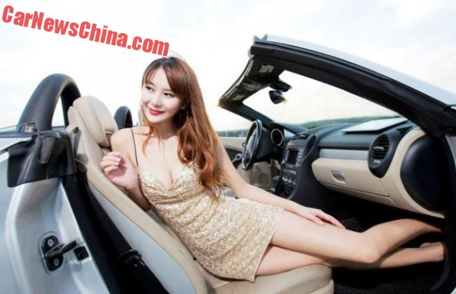 china-car-girls-sporty-car-3