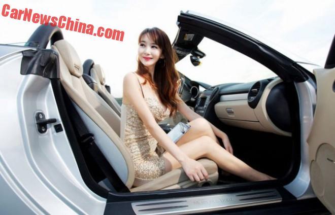china-car-girls-sporty-car-8
