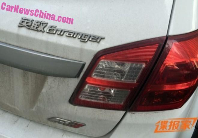 enranger-screen-china-6