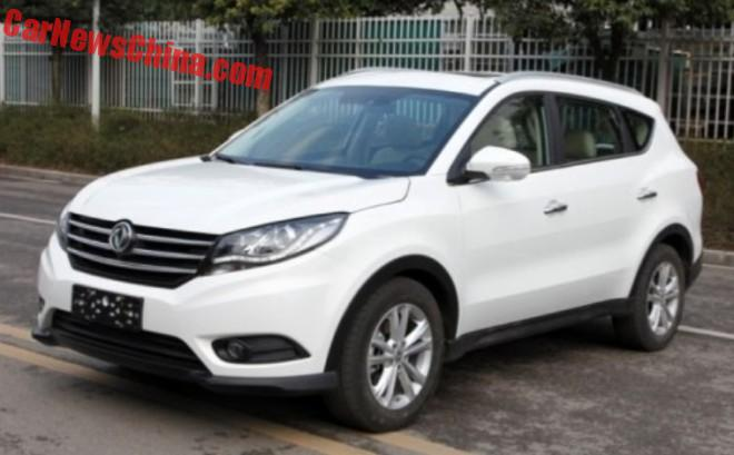Spy Shots: new Dongfeng compact SUV for China