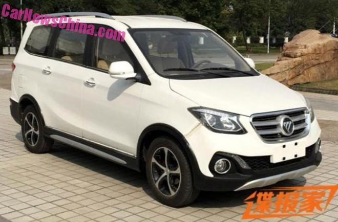 Spy Shots: Foton is going mini MPV in China