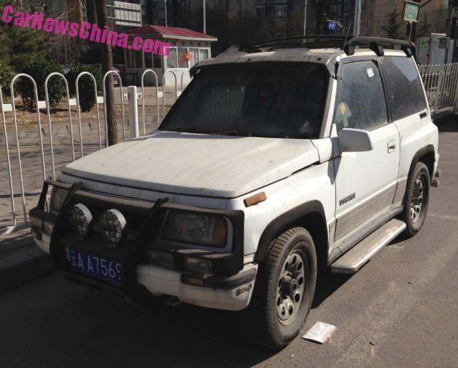 guangdong-vitara-1