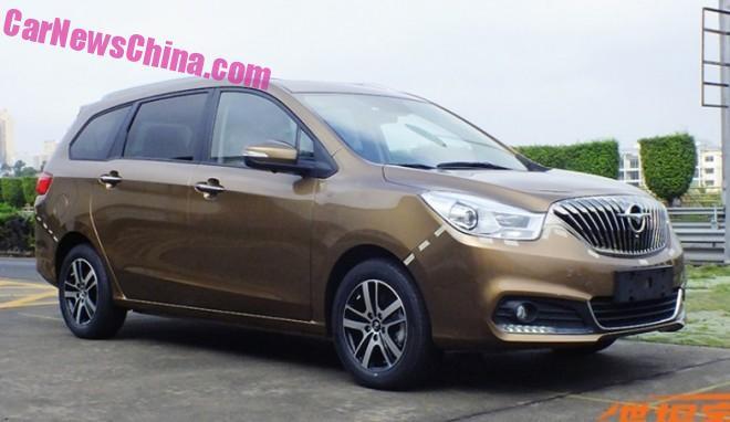 Spy Shots: Haima VB00 MPV for China