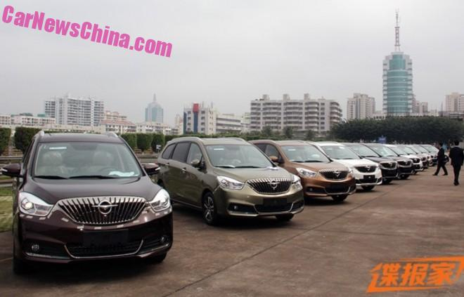 haima-mpv-china-4