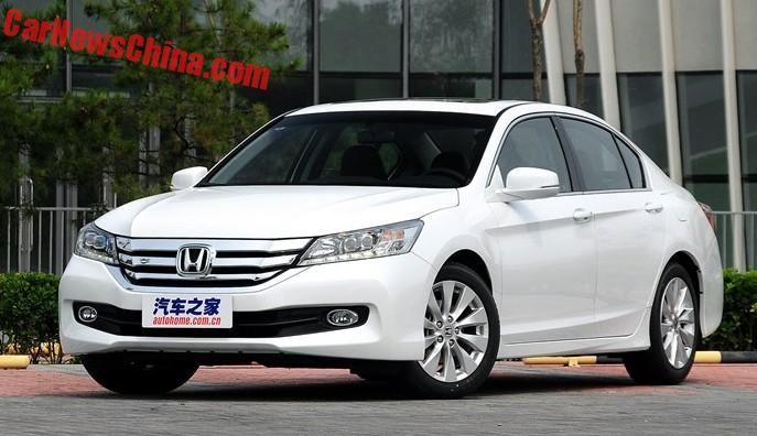 Honda Accord China 2