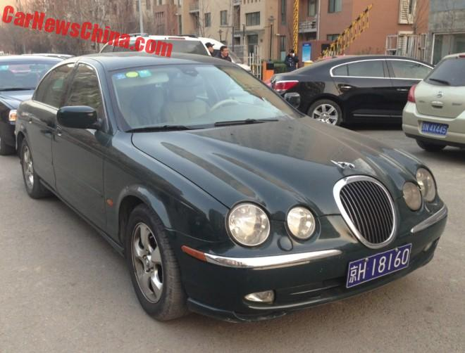 Spotted in China: Jaguar S-Type and Lincoln LS