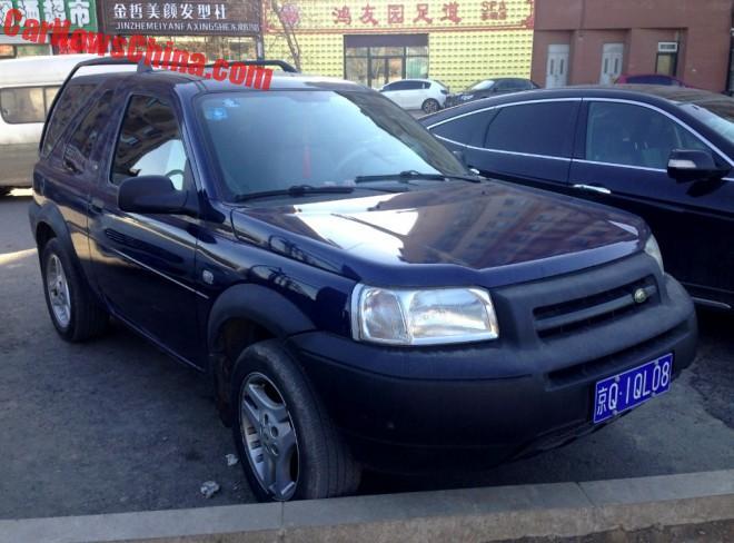 landrover-china-7