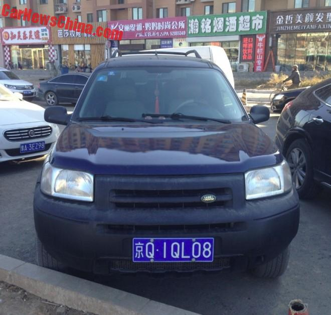 landrover-china-8