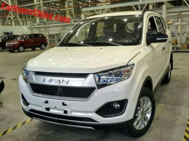 New Spy Shots of the Lifan Maiwei SUV for China