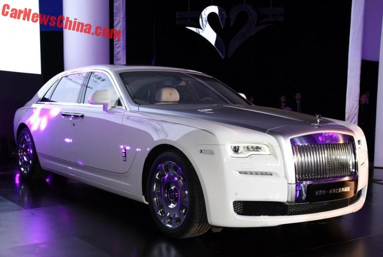 This Is The Rolls Royce Ghost Eternal Love Limited Edition For China