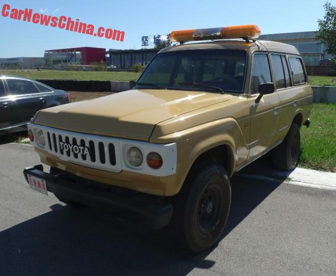 J60 Toyota Land Cruiser is an 'emergency communications vehicle' in China