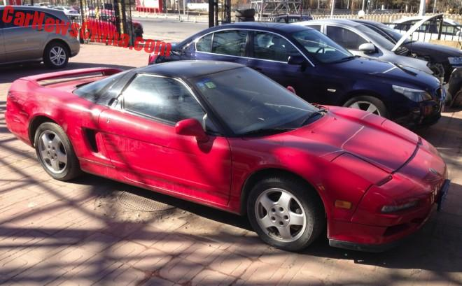 Acura NSX in Red in China
