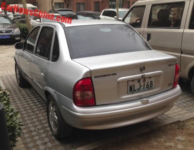 buick-sail-sedan-3