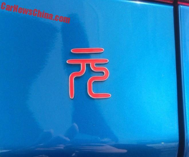 byd-yuan-china-8