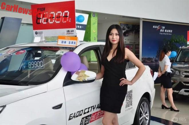 The Girls at the Changan dealer in China