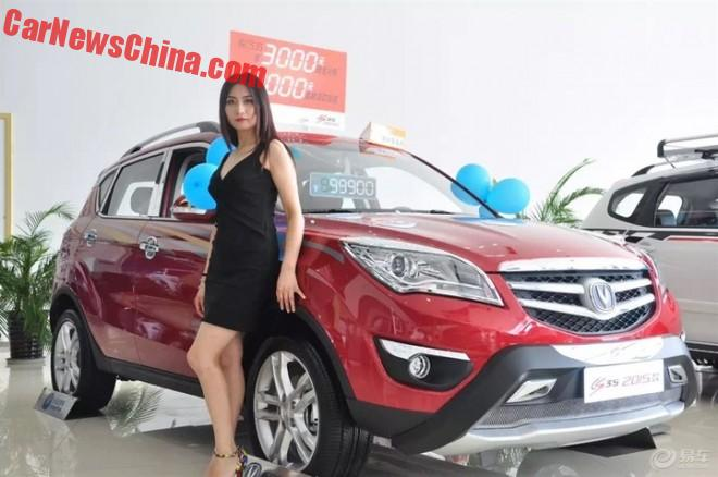 changan-girls-china-1a