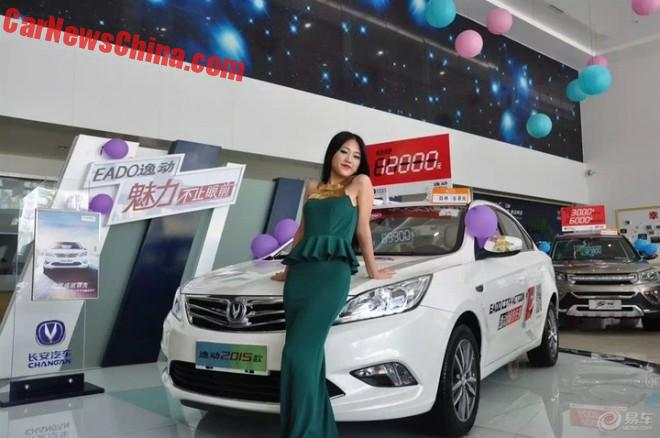 changan-girls-china-2