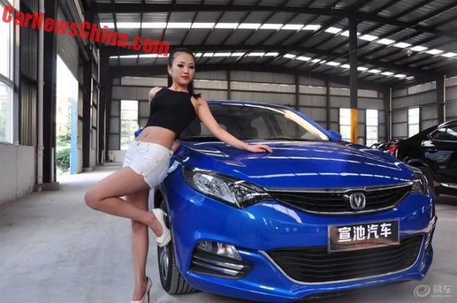 changan-girls-china-3a